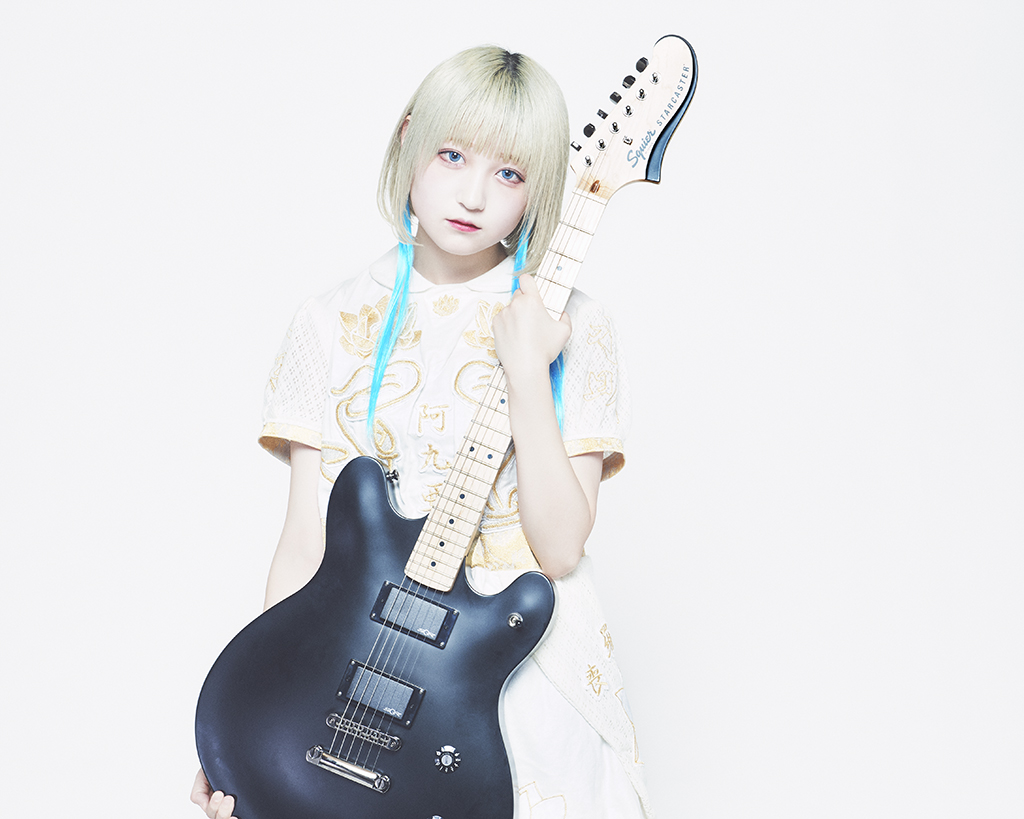 Start with Squier